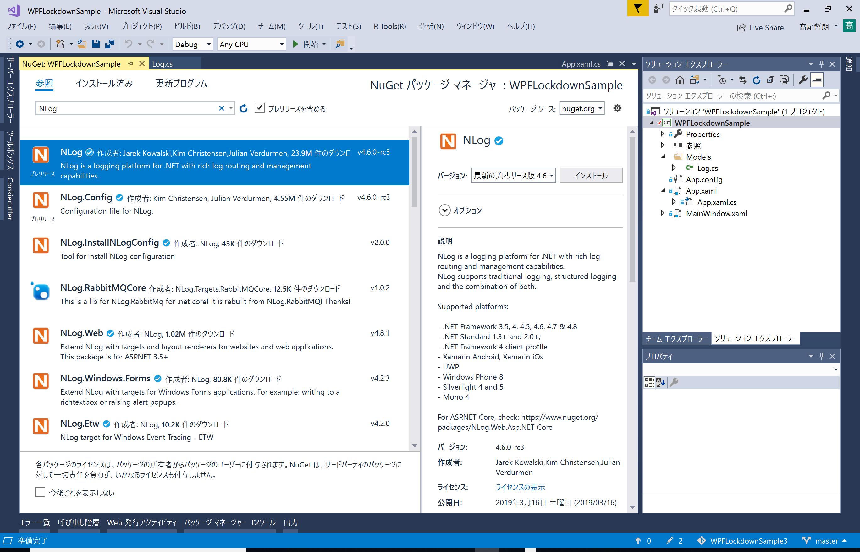 Logging file save to Microsoft Azure part 1
